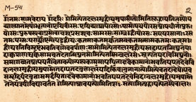 Sanskrit verses from the Chandogya Upanishad (c 600 BCE), which contains the first recorded mention of karma