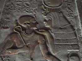 wall decoration at the Temple of Seti at Abydos