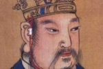 King Wen of Zhou (1231-1135 BC), established the I Ching divination system